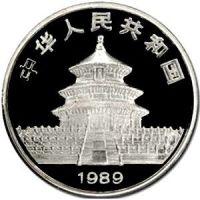 1989 silver panda obv