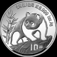 1990 chinese silver panda