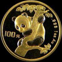 1996 chinese gold panda