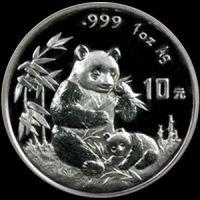 1996 chinese silver panda
