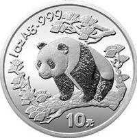 1997 chinese silver panda