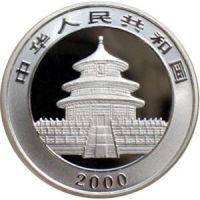 2000 silver panda obv