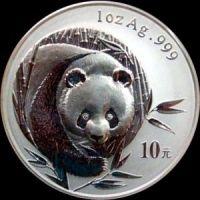 2003 chinese silver panda