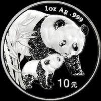 2004 chinese silver panda