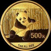 2014 chinese gold panda