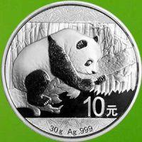 2016 silver chinese panda