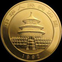 1992 -1999 gold panda obv