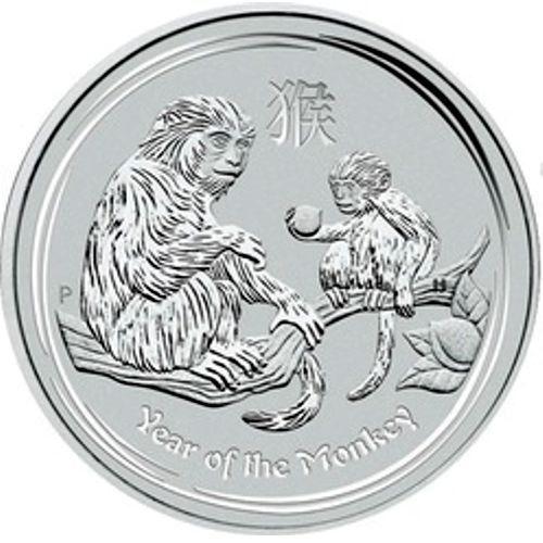 2016 series 2 - silver lunar monkey