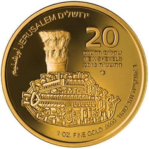 jerusalem of gold 1oz bullion coin