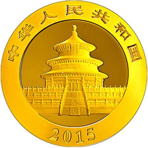 2015 1oz Chinese gold panda obverse