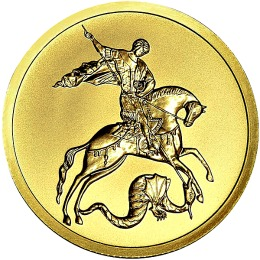 russian gold bullion coin