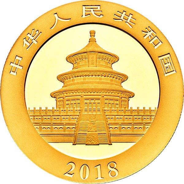 chinese gold panda obv