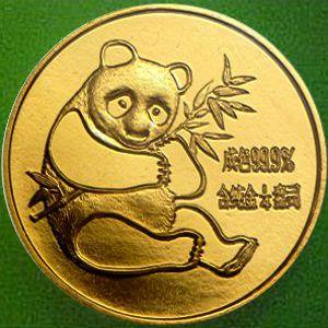 1982 chinese gold panda