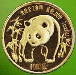 1986 chinese gold panda