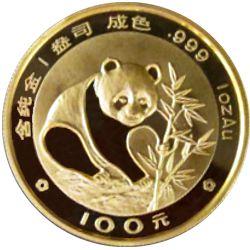 1988 chinese gold panda