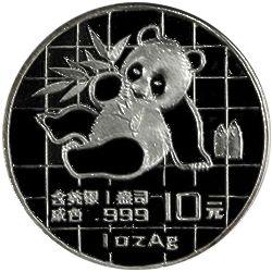 1989 chinese silver panda