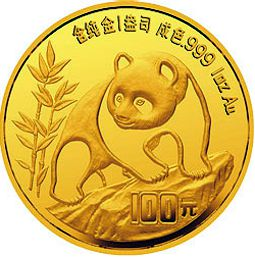 1990 chinese gold panda
