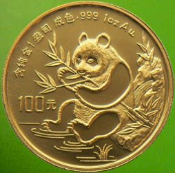 1991 chinese gold panda