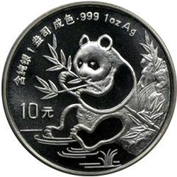 1991 chinese silver panda