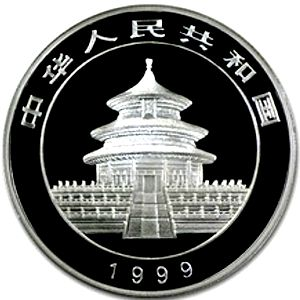 1992 -1999 silver panda obv