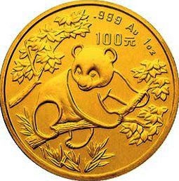 1992 chinese gold panda