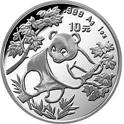 1992 chinese silver panda