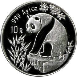 1993 chinese silver panda