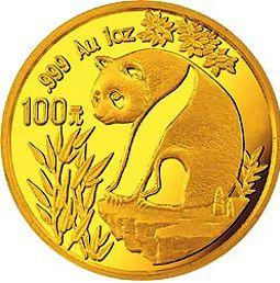 1993 chinese gold panda