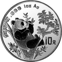 1995 chinese silver panda