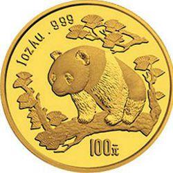 1997 chinese gold panda