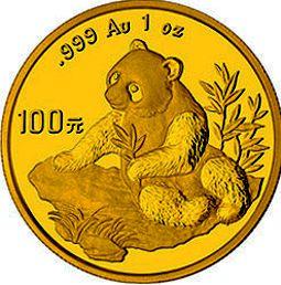 1998 chinese gold panda