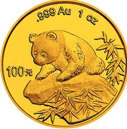 1999 chinese gold panda