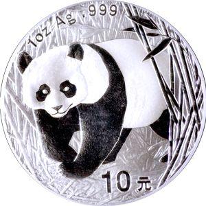 2001 chinese silver panda