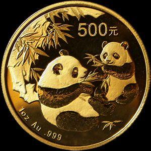 2006 chinese gold panda
