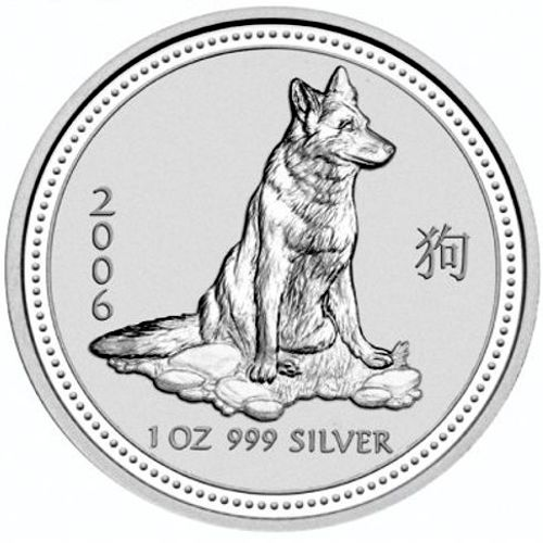 2006 series 1 - silver lunar dog