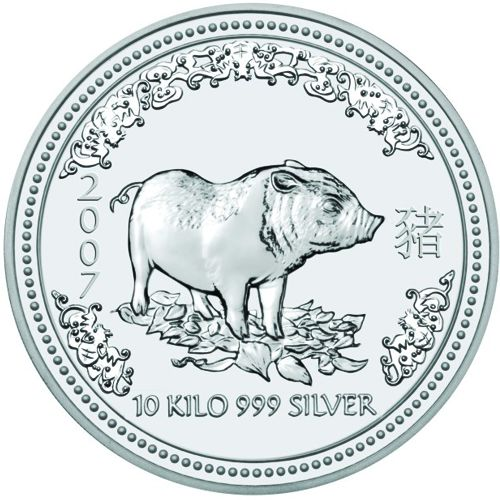 silver lunar series one