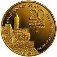 tower of david bullion coin