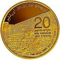 western wall bullion coin