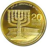 menorah bullion coin