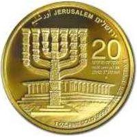 menorah bullion coin