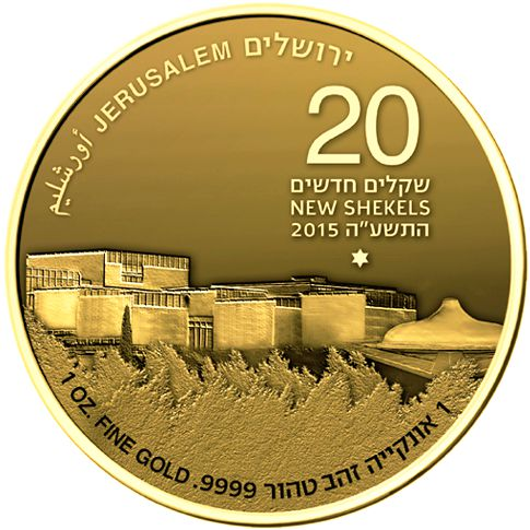 jerusalem of gold 1oz bullion coin