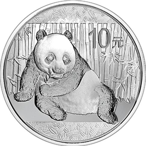 2015 1oz Chinese silver panda reverse