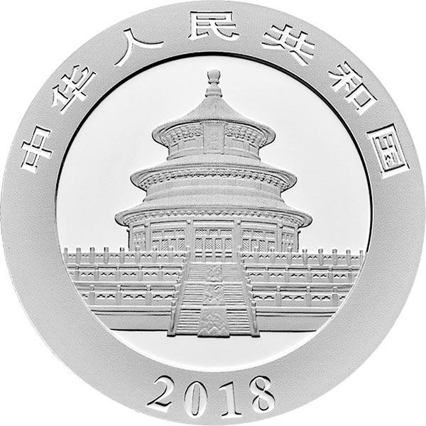 1 oz. Chinese Silver Panda Bullion Coin