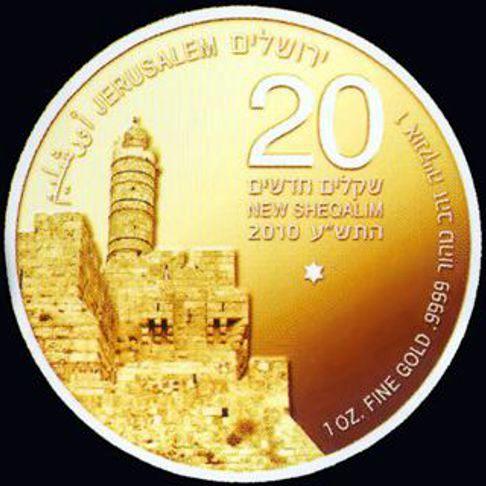 1oz tower of david
