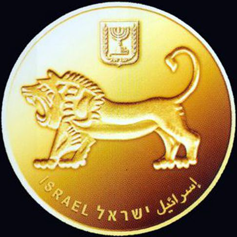 jerusalem of gold 1oz coin