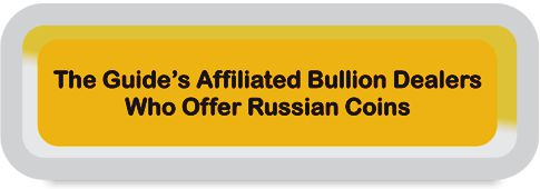 bullion dealer russian coins