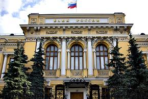 Russian Bullion