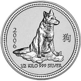 silver lunar
