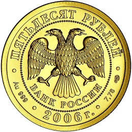 russian gold bullion
