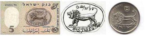 seal of megiddo